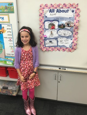 Student of the Week Avery - small