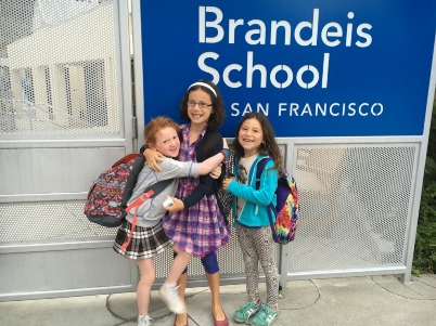 Avery and friends on first day of school